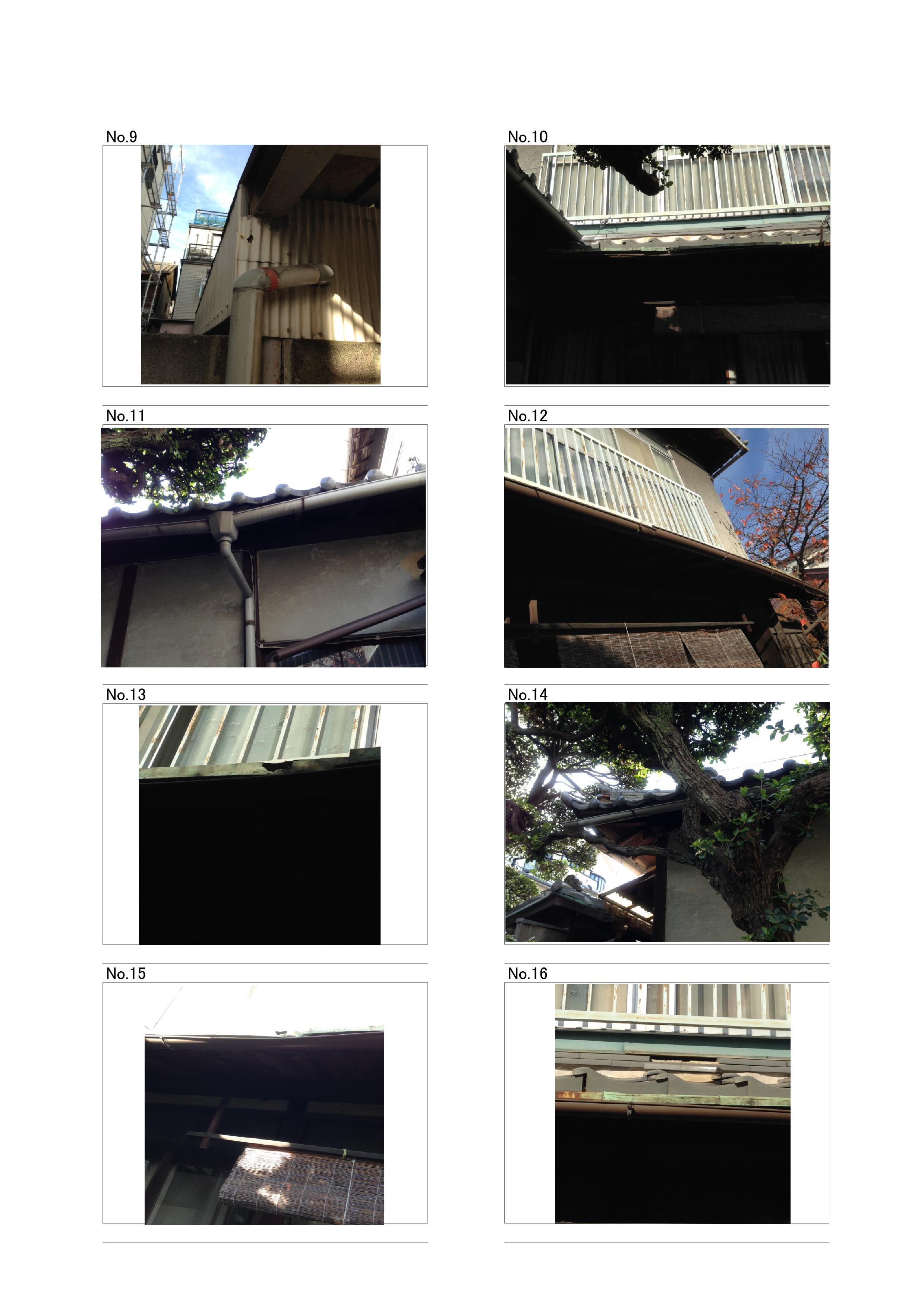 柳田様(大阪)写真-002