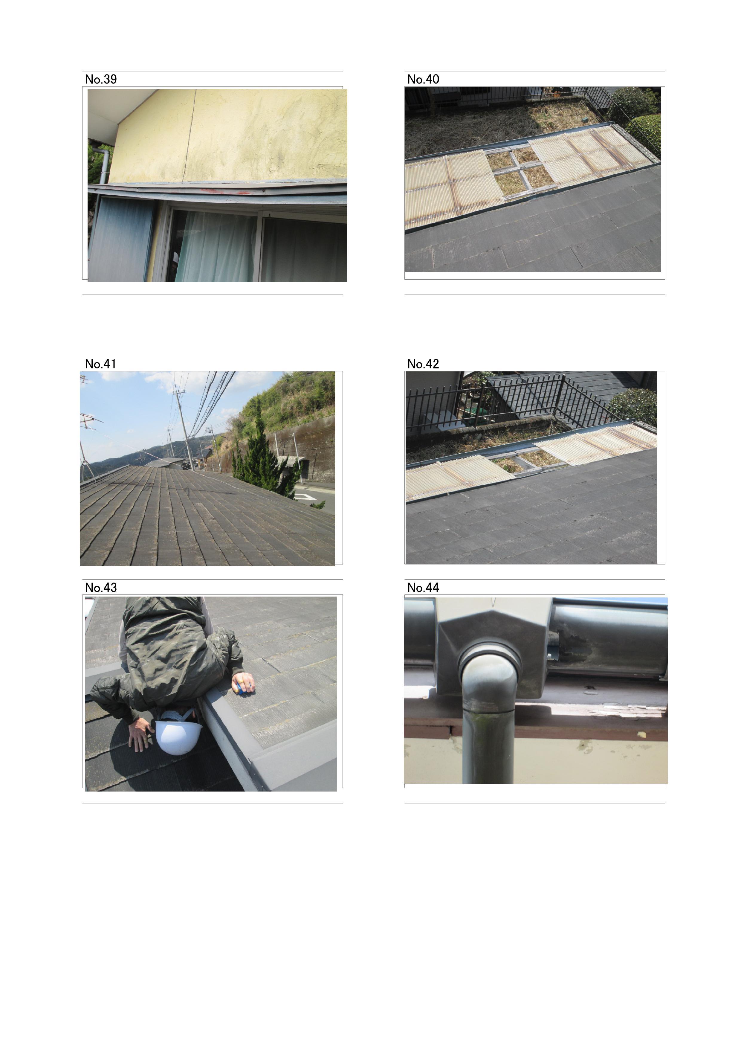 大平様現場写真-006