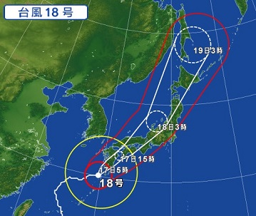 typhoon18th20170917