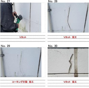 東京インテリアリフォーム様 エムケイ企画 完工写真-002