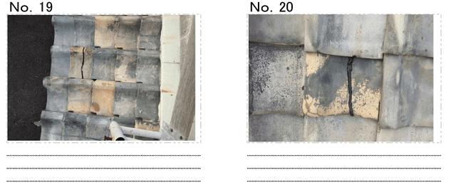 火災保険で瓦の修理06