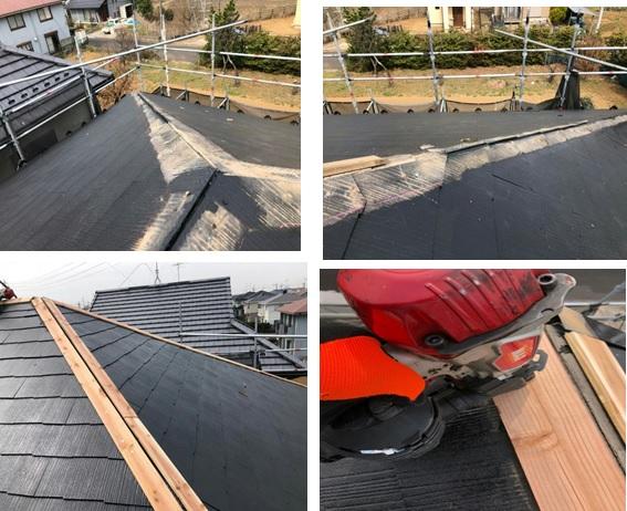 スレート屋根の修理の様子