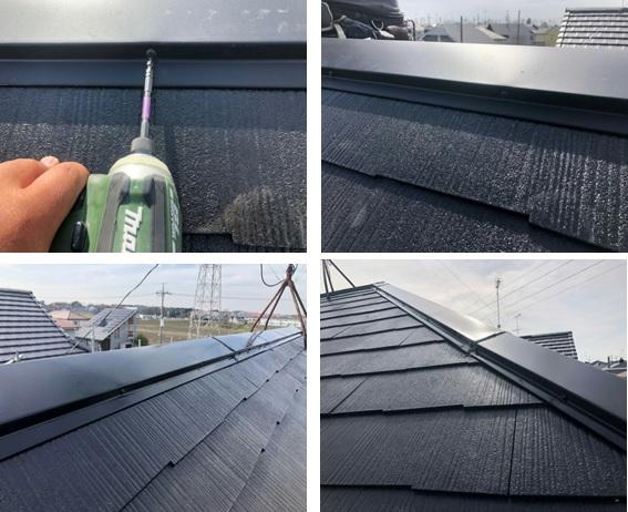 スレート屋根の塗装の様子